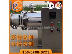 环保脱硫脱销加热器 全套不锈钢  烤漆房用防爆框架式加热器