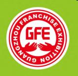 GFE2021第41届广州餐饮加盟展