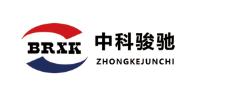 中科骏驰精密仪器(北京)有限公司