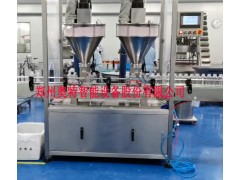 摇摇瓶定量灌装生产线、代餐奶昔自动包装生产线、厂家