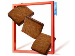 金记食品(老相食)五香豆干零售批发