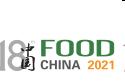 2021第十八届中国(青岛)国际食品博览会