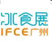 2021亚洲国际肉类食品及加工设备展览会