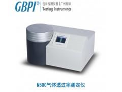 N500薄膜|铝箔|复合膜透气仪-气体透过量测定仪