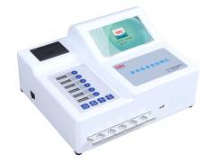 大米黄曲霉毒素荧光定量分析仪