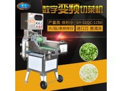 切海带丝的机器 海带切丝机 食堂新鲜海带切丝的机器
