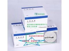 无菌滤膜单片装200片/盒0.45um47mm