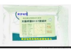 大肠杆菌STEC快速测试片