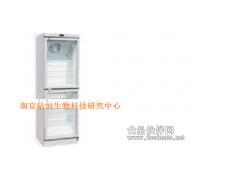 冷藏箱YC-260L