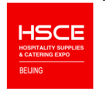 2021第十一届北京国际酒店用品及餐饮展览会