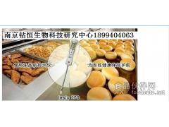 地沟油快速检测仪(食品油品质快速检测)