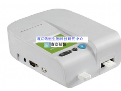 便携式荧光定量检测仪和定量检测卡---厂家直销