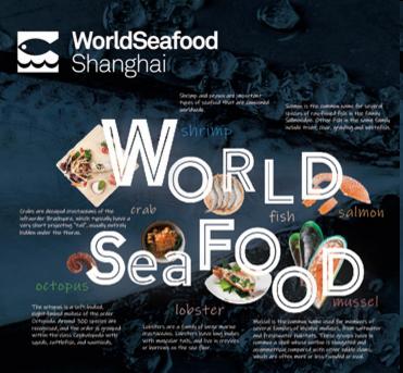 2021第16届上海国际渔业博览会