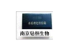 水质理化检测箱