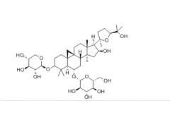 黄芪甲苷98&含量标准对照品,科学试验用