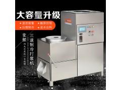 做鱼糕的机器 打鱼糕的机器 全套做鱼糕的机器