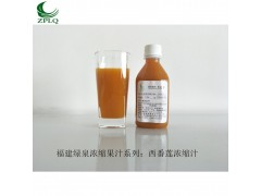 供应优质浓缩果汁发酵果汁果蔬汁浆百香果浓缩汁厂家直销