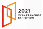 2021中国(西安)大众创业项目博览会—西安连锁加盟展