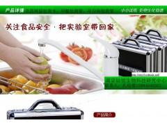 食品安全多功能检测箱