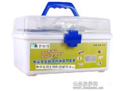 食品安全检测家庭套装2型