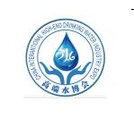 2021第14届中国国际高端健康饮用水产业博览会春季展暨富氢饮用水产业展览会