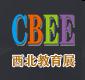 2021年第八届陕西国际教育装备展览会