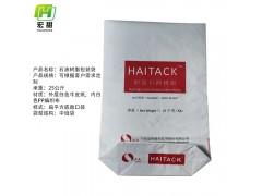 塑料助剂包装袋定制25kg牛皮纸袋复合袋方底袋