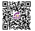ICBE 2021深圳跨境电商交易博览会