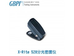 X-Rite528便携式|标准|印刷|油墨|色调|分光密度仪