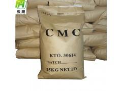 cmc包装袋定制25kg牛皮纸袋复合袋方底袋