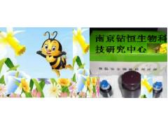 蜂蜜中蔗糖速测盒