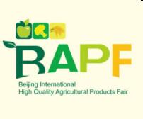 第七届北京国际优质农产品展示交易会