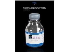 TTC溶液0.5%培养基溶液