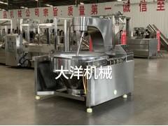 大洋机械专业中央厨房炒蛋机 电加热行星搅拌式炒锅