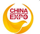 2021大湾区国际高端食品饮料博览会