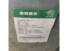 黑糖糖浆甜味剂糖果饮料烘焙食品75公斤/桶
