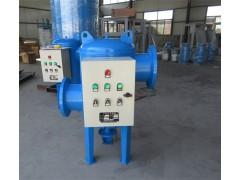 新式DN200全程综合水处理器