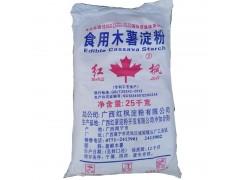 红枫牌食用木薯淀粉食品汤料奶制品用木薯淀粉包邮