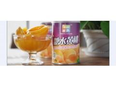 黄桃罐头   水果罐头  三门峡源丰果业
