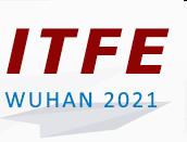 2021 武汉 .国际方便速食及冻干产业博览会