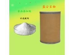供应食品级甘氨酸钙