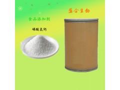 供应食品级磷酸氢钙