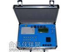 土壤养分测试仪:RL-2E-1