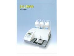 DG5033A酶标仪+DG3090洗板机