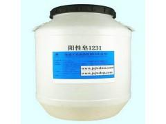 1231阳性皂十二烷基三甲基氯化铵