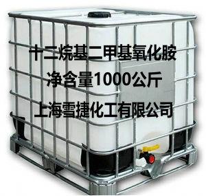 OB-2-1000公斤