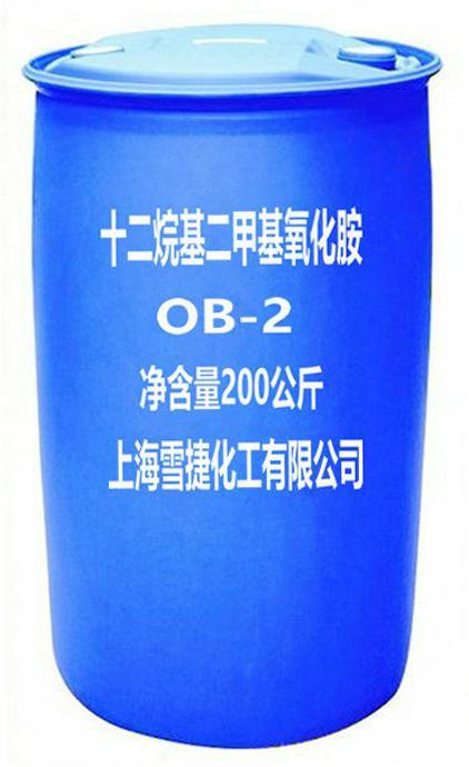 OB-2-200公斤包装