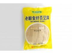 老相食纤页豆腐冷冻批发零售