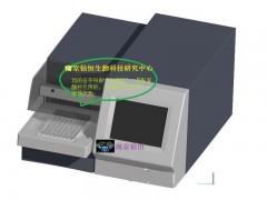 洗板机HB-4009大屏幕彩色触摸屏