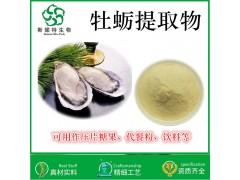 牡蛎提取物 速溶牡蛎粉 老牌植提工厂